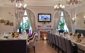 ресторан на 50 посадочных мест за 1.2 млн 〒 в Алматы, Алмалинский р-н