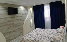 1-комнатная квартира, 38 м², 4/5 этаж по часам, Тыныбаева 7 за 1 000 〒 в Шымкенте, Аль-Фарабийский р-н