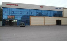 Здание, площадью 1516 м², Сейфуллина 3 за 412 млн 〒 в Капчагае