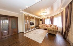 4-комнатная квартира, 159 м², 6/9 этаж помесячно, Желтоксан 1 за 650 000 〒 в Нур-Султане (Астана), Сарыарка р-н
