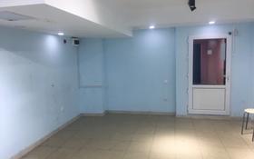 Магазин площадью 35 м², Туркестан 34Б за 12 млн 〒 в Нур-Султане (Астана), Есиль р-н