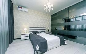 3-комнатная квартира, 75 м², 8/12 этаж посуточно, Сыганак 3 — Кабанбай батыра за 28 000 〒 в Нур-Султане (Астана), Есиль р-н