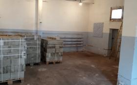 Помещение площадью 70 м², Абая 69 за 105 000 〒 в Караганде, Казыбек би р-н