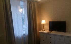 3-комнатная квартира, 50 м², 2/5 этаж, Гагарина 69 за 12.7 млн 〒 в Уральске