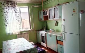 3-комнатный дом, 75 м², 6 сот., Поселок Нурлы жол 90 — 2 - линия за 5 млн 〒 в Комсомоле