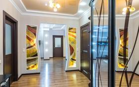 4-комнатная квартира, 116 м², 4/9 этаж, Улы Дала 11/2 за 50 млн 〒 в Нур-Султане (Астана), Есиль р-н