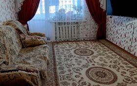 3-комнатная квартира, 65.8 м², 5/5 этаж, Островского 70 за 8 млн 〒 в Риддере