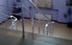 Офис площадью 33 м², проспект Рыскулова — Тлендиева за 2 000 〒 в Алматы, Алатауский р-н