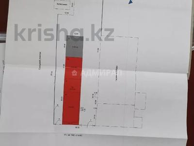 Промбаза 33 га, 042 учетный квартал за 38 млн 〒 в Караганде, Октябрьский р-н