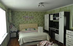 5-комнатный дом, 140 м², 7 сот., Мирная 1 за 15 млн 〒 в Карасу