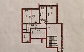 5-комнатная квартира, 100 м², 5/9 этаж, мкр Юго-Восток, 29й микрорайон 15 за 28 млн 〒 в Караганде, Казыбек би р-н