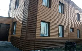 5-комнатный дом, 179 м², 25 сот., Садовая 1А — Шоссейная за 30 млн 〒 в Уштобе
