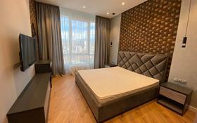 2-комнатная квартира, 65 м² помесячно, Аль-Фараби 5к3А за 400 000 〒 в Алматы