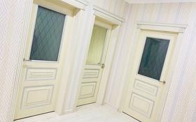 5-комнатный дом, 110 м², 5 сот., Придорожная 27/11 за 19.5 млн 〒 в Мичурино