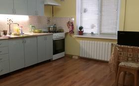 1-комнатная квартира, 42 м², 1/3 этаж, 3-й мкр 21 за 7.5 млн 〒 в Актау, 3-й мкр