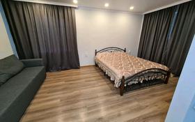 1-комнатная квартира, 40 м², 5/5 этаж посуточно, мкр Новый Город, Нуркен Абдирова 36/2 за 10 000 〒 в Караганде, Казыбек би р-н
