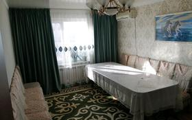 2-комнатная квартира, 85 м², 1/5 этаж, Коктем 4 за 19.5 млн 〒 в Талдыкоргане