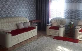 4-комнатный дом, 216 м², 6 сот., Калинина 71 за 12.5 млн 〒 в Щучинске