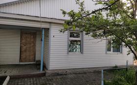 3-комнатный дом, 49 м², 8.5 сот., Едомского 68 — Пугачева за 7 млн 〒 в Щучинске