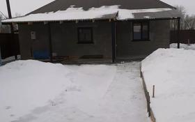 3-комнатный дом, 110 м², 8 сот., Жаксы Аул 143 за 19.5 млн 〒 в Уральске