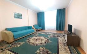 2-комнатная квартира, 90 м² посуточно, Баянауыл 1 — Кенесары Республика Иманбаева за 10 000 〒 в Нур-Султане (Астана), р-н Байконур