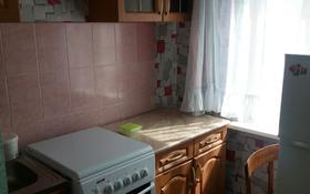 1-комнатная квартира, 32 м² помесячно, 4 мкр за 50 000 〒 в Капчагае