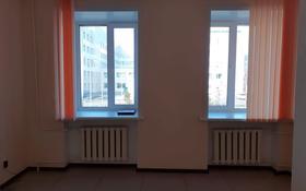 Офис площадью 12 м², Торайгырова 48/1 за 2 200 〒 в Павлодаре