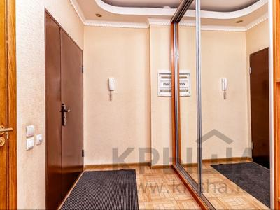 2-комнатная квартира, 110 м², 20/41 этаж посуточно, Достык 5 — Сауран за 13 000 〒 в Нур-Султане (Астана), Есиль р-н — фото 13
