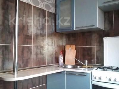 2-комнатная квартира, 44.5 м², 4/9 этаж, Ермекова 56 за 11.5 млн 〒 в Караганде, Казыбек би р-н — фото 9