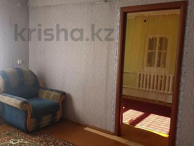 3-комнатный дом, 68 м², улица Машхур Жусупа 235а — Достоевского за 7 млн 〒 в Павлодаре — фото 10