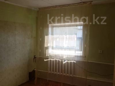 3-комнатный дом, 68 м², улица Машхур Жусупа 235а — Достоевского за 7 млн 〒 в Павлодаре — фото 3