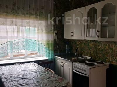 3-комнатный дом, 68 м², улица Машхур Жусупа 235а — Достоевского за 7 млн 〒 в Павлодаре — фото 8