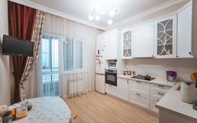 3-комнатная квартира, 103 м², 9 этаж, Бектурова 3 за 47 млн 〒 в Нур-Султане (Астана), Есиль р-н