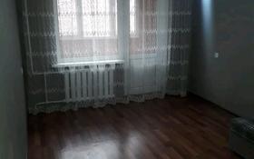 1-комнатная квартира, 32 м², 3/5 этаж помесячно, мкр Орбита-3, Орбита 3 16 за 90 000 〒 в Алматы, Бостандыкский р-н