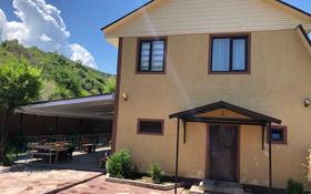 5-комнатный дом, 300 м², 7 сот., Абдыгулова за 65 млн 〒 в Талгаре
