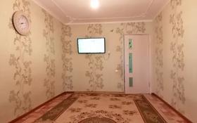 2-комнатная квартира, 40 м², 2/3 этаж, Село Мангистау 40 за 5 млн 〒 в Мангышлаке