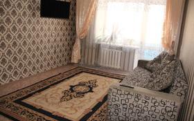 1-комнатная квартира, 32 м², 2/5 этаж посуточно, Дулатова — Уранхаева за 6 000 〒 в Восточно-Казахстанской обл.