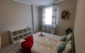 3-комнатная квартира, 70 м², 2/13 этаж посуточно, мкр Нуркент (Алгабас-1), Мкр Нуркент (Алгабас-1) 35 за 12 000 〒 в Алматы, Алатауский р-н