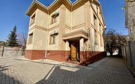 10-комнатный дом помесячно, 700 м², 10 сот., мкр Коктобе, Мкр Коктобе за 1.2 млн 〒 в Алматы, Медеуский р-н