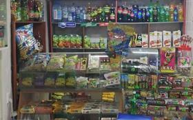 Магазин площадью 34 м², Абая 25 за 8.5 млн 〒 в Курчатове