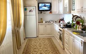 5-комнатный дом, 260 м², 10 сот., Бодаш Уалиева — Кушербаевым за 37.5 млн 〒 в