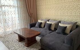2-комнатная квартира, 70 м², 5/7 этаж помесячно, улица Амман 4 за 220 000 〒 в Нур-Султане (Астана)