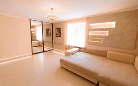 1-комнатная квартира, 37 м², 2/5 этаж по часам, Ермекова 43 за 1 000 〒 в Караганде, Казыбек би р-н