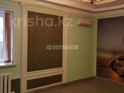 5-комнатный дом, 300 м², 4 сот., Достык 25А за 45 млн 〒 в Талдыкоргане — фото 2