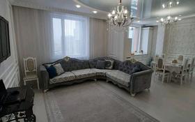 2-комнатная квартира, 75 м², 3/8 этаж помесячно, Улы Дала 8 — Сауран за 170 000 〒 в Нур-Султане (Астана), Есиль р-н