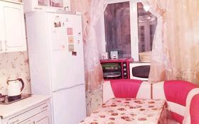 3-комнатная квартира, 60 м², Морозова 36 за 15 млн 〒 в Щучинске