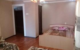 1-комнатная квартира, 45 м², 3/5 этаж посуточно, Яссауи 21 за 5 000 〒 в Кентау