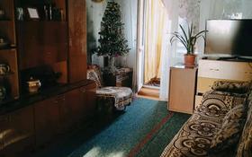 3-комнатная квартира, 62.5 м², 5/5 этаж, Самал 23 за 14 млн 〒 в Таразе