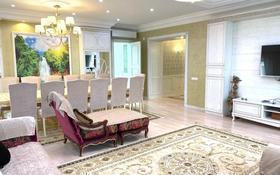 6-комнатная квартира, 210 м², 4/5 этаж, Умай ана за 177 млн 〒 в Нур-Султане (Астана), Есильский р-н