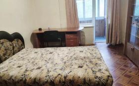 3-комнатная квартира, 68 м², 3/5 этаж посуточно, Абая 78 — Темирбекова за 13 000 〒 в Кокшетау
